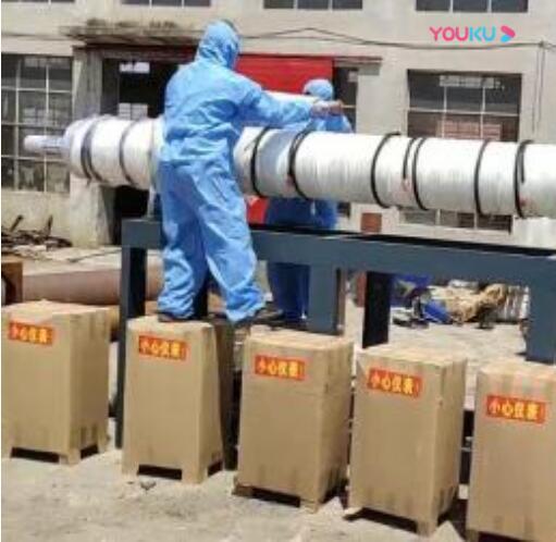 造粒机电磁加热安装