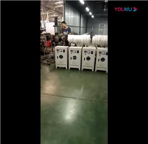 电磁加热工作视频