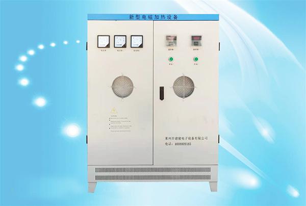 山东15-25kw电磁加热器
