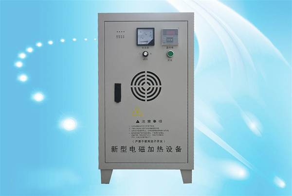 山东40kw电磁加热器