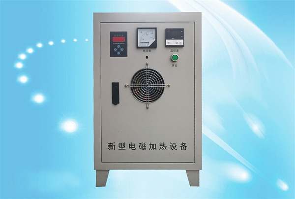 山东30-80kw电磁加热器